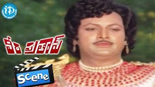 Veera Pratap Movie Scenes - Aruna Mucherla Helps Mohan Babu To Find Out Madhavi || Giri Babu - IDREAMMOVIES