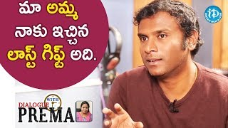 It Was My Mom's Last Gift To Me - Anup Rubens || Dialogue With Prema || Celebration Of Life - IDREAMMOVIES
