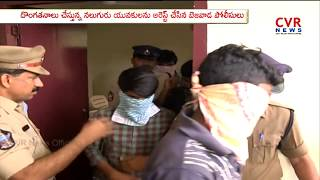 Bejawada Police Catch 4 thieves | Auto's and Batteries Theft Gang | CVR NEWS - CVRNEWSOFFICIAL