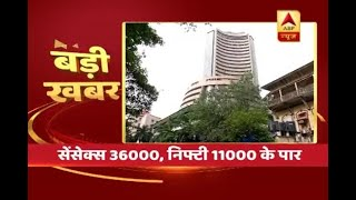 Share market creates new record after Nifty hits 11,000, Sensex at 36,000 - ABPNEWSTV