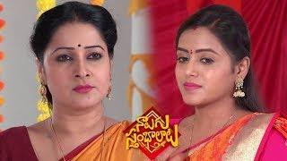 Naalugu Sthambalata Serial Promo - 31st October 2019 - Naalugu Sthambalata Telugu Serial - MALLEMALATV