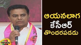 KCR Is The Best CM Than Chandrababu Naidu Says KTR | TRS Working President KTR Press Meet - MANGONEWS