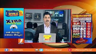 TRS Leading in 90 Seats, Sanjay Kumar Won Over Congress Candidate Jeevan Reddy | iNews - INEWS
