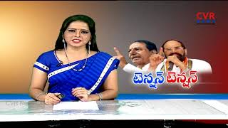 అభ్యర్ధుల్లో టెన్షన్ టెన్షన్|Tension In Political Parties Over Telangana Election Results | CVR News - CVRNEWSOFFICIAL