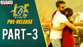Lie Movie Pre Release Live Part- 3 || Lie Movie || Nithiin, Megha Akash || Mani Sharma - ADITYAMUSIC