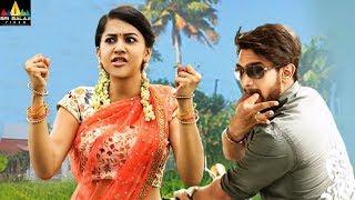 EGO Motion Poster | Latest Telugu Trailers 2017 | Vijay Karan, Kaushal Karan | Sri Balaji Video - SRIBALAJIMOVIES