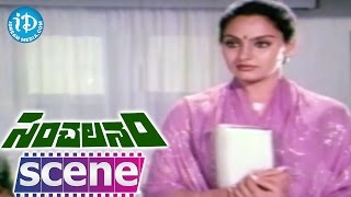 Sanchalanam Movie Scenes - Mohan Babu Meets With An Accident || Madhavi || Poornachandra Rao - IDREAMMOVIES