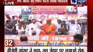 India News: Superfast 100 News in 22 minutes on 15th September 2014, 8:00 AM - ITVNEWSINDIA