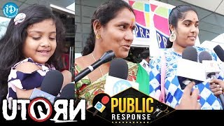 U Turn Public Talk || Samantha Akkineni | Aadhi Pinisetty | Bhumika Chawla - IDREAMMOVIES