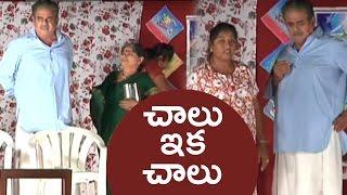 Chalu Ika Chalu Satairical Drama | Superb Drama | TFPC - TFPC