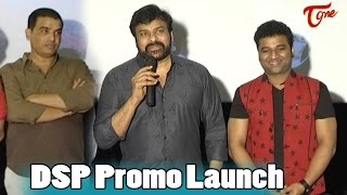 Chiranjeevi Launches DSP Live in Concert Australia and New Zealand Tour Promo - TELUGUONE
