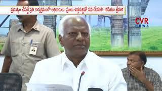 TS Minister Kadiyam Srihari Review Meet On Implementation Of Welfare Schemes | Warangal | CVR NEWS - CVRNEWSOFFICIAL