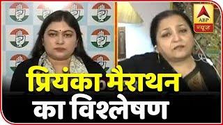 Seedha Sawal: Will Priyanka Gandhi's marathon meetings prove boon for Congress? - ABPNEWSTV