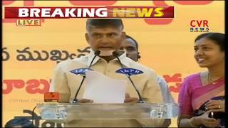 AP CM Chandrababu Naidu Speech at Anna Canteen Inauguration Ceremony in Vijayawada | CVR News - CVRNEWSOFFICIAL