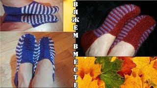 вязать мужские носки с узором