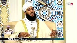 #سؤال أهل الذكر   العلوم الدينية   خارطة طريق في زحام المعرفة   الأحد 21 مارس 2021م
