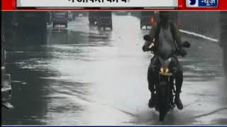 Mumbai: Rainfall hit normal life as roads remain waterlogged after only few hours of rain - ITVNEWSINDIA