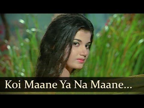 Aadhikar - Koi Maane Ya Na Maane - Kishore Kumar- Asha Bhosale