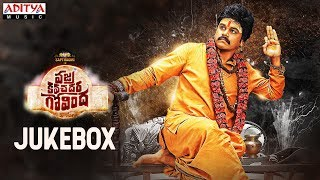 Varjrakavachadhara Govinda Full Songs Jukebox || Saptagiri || Arun Pawar || Bulganin - ADITYAMUSIC