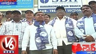 Warangal Loksatta Leaders Apply For Election Loans - Teenmaar News - V6NEWSTELUGU