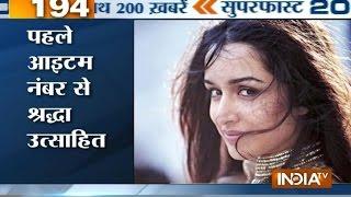 India TV News: Superfast 200 October 24, 2014 | 5PM - INDIATV