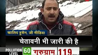 Deshhit: Heavy snowfall in J&k and Himachal Pradesh; Normal life disrupted - ZEENEWS