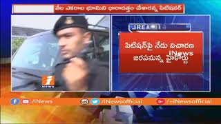 High Court To Hearing On Petition Against CM Chandrababu Naidu And Lokesh | iNews - INEWS