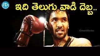 ఇది తెలుగు వాడి దెబ్బ - Vastadu Naa Raju Movie Scenes || Vishnu Manchu - IDREAMMOVIES