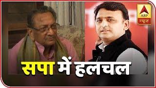 Shyama Charan Gupta Meets Akhilesh Yadav   ABP News - ABPNEWSTV
