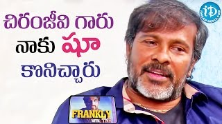 Chirajeevi Bought Me A Shoe - Chota K Naidu || Talking Movies with iDream - IDREAMMOVIES