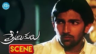 Premikulu Movie Scenes - Balu Comedy || Yuvaraj || Rishi Girish || Kamana Jetmalani - IDREAMMOVIES