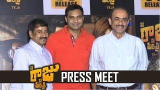 Nene Raju Nene Mantri Movie Press Meet Video | TFPC - TFPC