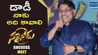 Allu Arvind Hilarious Speech @ Sarrainodu Movie Success Meet | TFPC - TFPC