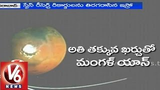 Mars Orbiter Mission (MOM)  completed it's 30 days journey on Mars - V6NEWSTELUGU