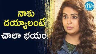 నాకు దయ్యాలంటే చాలా భయం - Actress Avika Gor || Talking Movies With iDream - IDREAMMOVIES