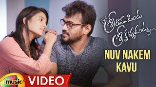 Sriramudinta Srikrishnudanta Movie Songs | Nuv Nakem Kavu Full Video Song | Naresh | Mango Music - MANGOMUSIC