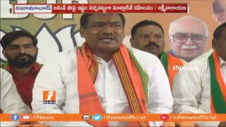 BJP Leader Yendala Laxmi Narayan Comments On KTR | iNews - INEWS