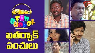 BEST OF FUN BUCKET | Funny Compilation Vol 7 | Back to Back Comedy | TeluguOne - TELUGUONE