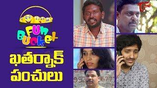 BEST OF FUN BUCKET | Funny Compilation Vol 7 | Back to Back Comedy | TeluguOne - TELUGUONE