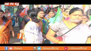Reason Behind Telangana BJP Defeat In Nizamabad District | Loguttu | iNews - INEWS