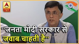 Jashn-e-Azadi: People want BJP govt to work first and then speak, says Pawan Khera - ABPNEWSTV