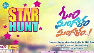 Om Mangalam Mangalam Star Hunt Anthem Song - IDREAMMOVIES