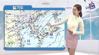 [날씨정보] 05월 19일 11시 발표