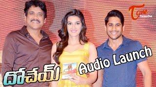 Dochey Movie Audio Launch | Naga Chaitanya | Kirthi Sanon - TELUGUONE