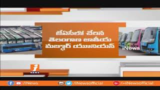 Telangana RTC Workers Union Gives Strike Notice To TSRTC | iNews - INEWS