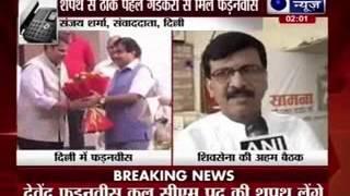 Davendra Fadnavis first BJP's CM of Maharashtra meets Nitin Gadkari in Delhi - ITVNEWSINDIA