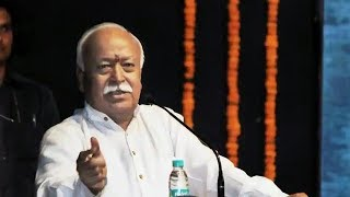 RSS Conclave: Bhagwat says Sangh has been misunderstood - NEWSXLIVE