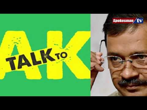 <p>Prashant Bhushan put RTI to know how much Arvind Kejriwal has spent on his image makeover. In reply AAP govt has said he has spent 1.58 crore for this. Prashant Bhushan has also criticized AAP that instead of doing public welfare the money is being spent on advertising on social media.</p>