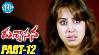 Dussasana Full Movie Part 12 || Srikanth || Sanjjanaa Galrani || Tashu Kaushik || M M Sreelekha - IDREAMMOVIES