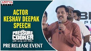 Actor Keshav Deepak Speech @ Pressure Cooker Movie Pre Release Event | Sai Ronak, Rahul Ramakrishna - ADITYAMUSIC